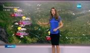 Прогноза за времето (27.02.2017 - обедна емисия)