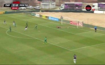 Спасяването на Благой Макенджиев от Пирин срещу Локомотив Пловдив