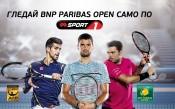Тенис от Индиън Уелс и баскетбол от Евролигата в каналите на Мтел през седмицата