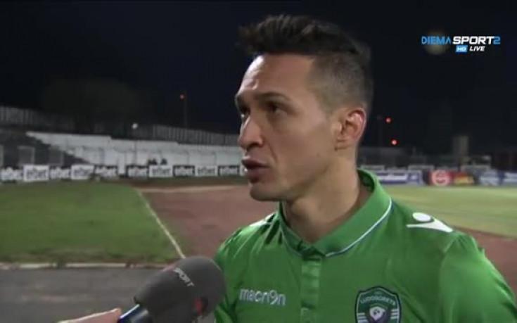 Марселиньо защити Дяков: Капитанът ни не е расист