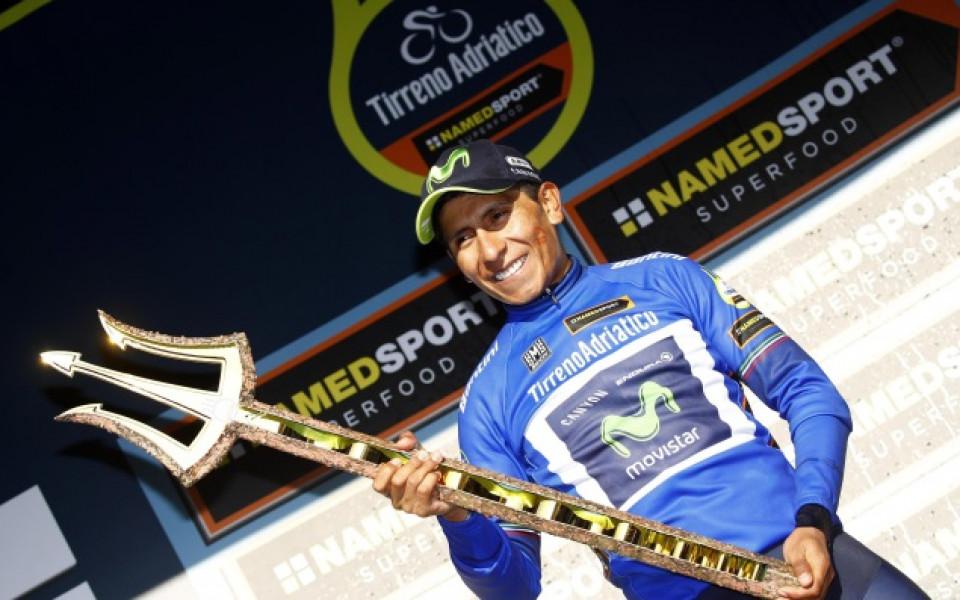 Наиро Кинтана се радва след успех в колоездачно състезание