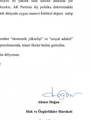 Писмото, показано от Местан