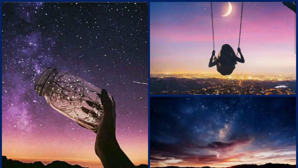 Днес е една от най-магичните нощи в годината - намислете своите желания!