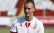 Недялков: Удоволствие бе да играя за ЦСКА, оставам един от Вас!
