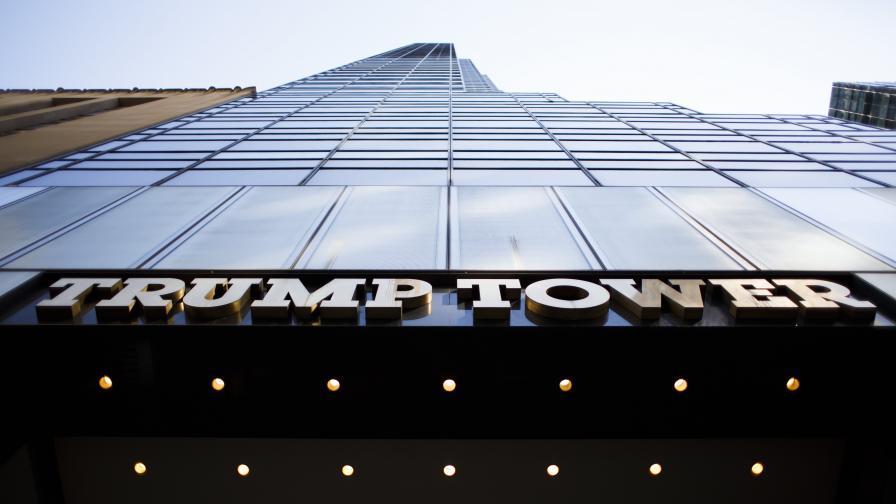 Пожар в небостъргача на Тръмп в Манхатън