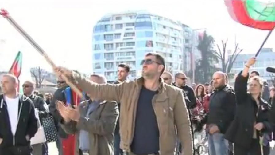 Протест в защита на гранични полицаи, обвинени от Турция