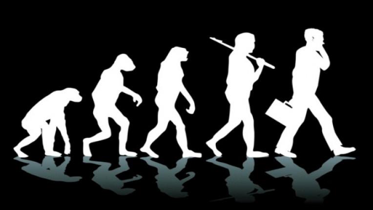 човешка еволюция хомо сапиенс апендикс гени несъвършенство
