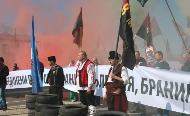 Блокадата на българо-турската граница