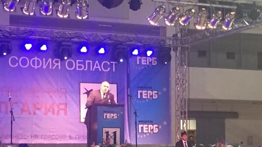 Борисов: ГЕРБ е построил три пъти повече