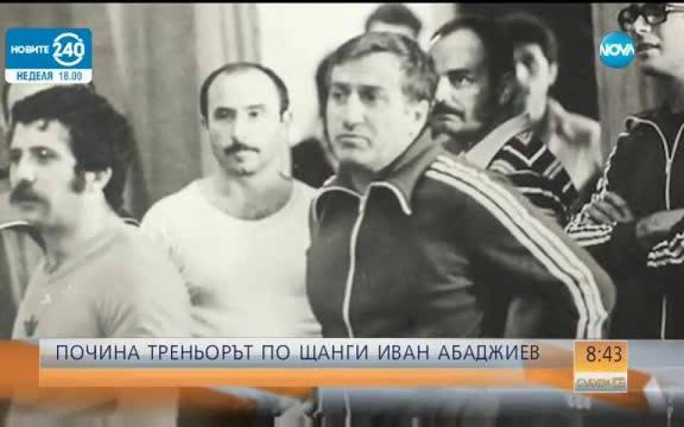 Легендата в щангите: Треньори като Абаджиев се раждат веднъж на 100 години