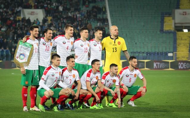 България източник: Владислав Иванов