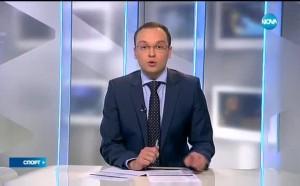 Спортни новини (27.03.2017 - централна емисия)