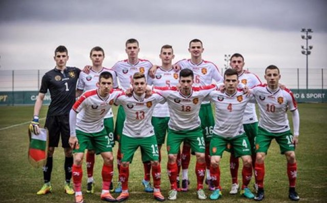 България U19 източник: bfunion.bg
