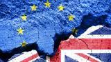 Брекзит - решаващо гласуване, какви са вариантите