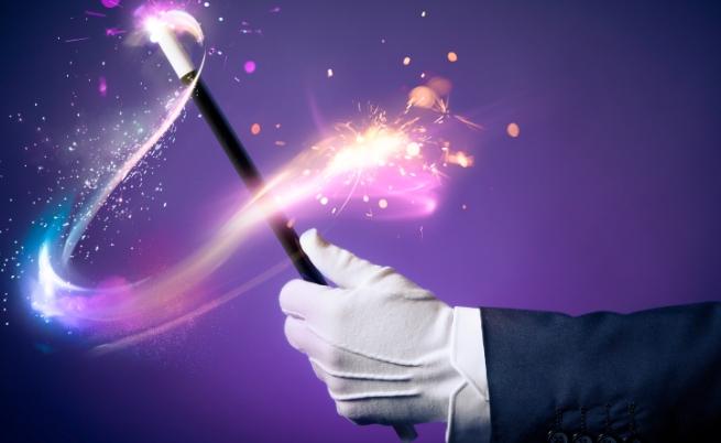 Ако имаш вълшебна пръчка...