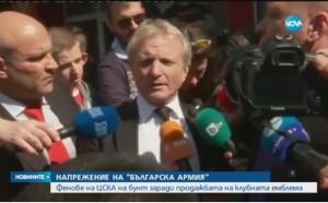 Гриша Ганчев потвърди: Търгът пропадна, ще има нов
