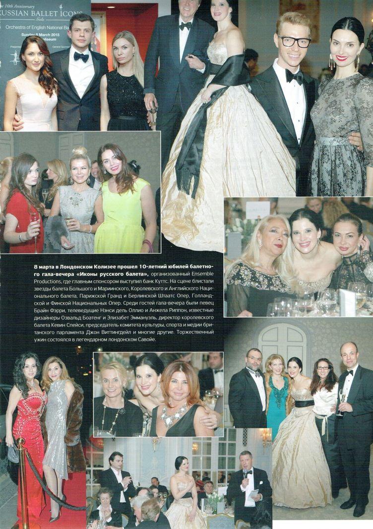 От над 15 години Невена Николова се развива в света на модата. От около 3 години има бутик в Лондон, а преди това е била и в Париж. Тоалети с марката й притежават дами от цял свят, а публикации за работата има в най-различни издания. Модели, облечени с нейни тоалети, са заставали и пред известния британски фотограф Джон Суонъл, направил официалните снимки за Диамантения юбилей на кралица Елизабет II през 2012 г. , както и първата официална снимка на лейди Диана и синовете й – принцовете Уилям и Хари.