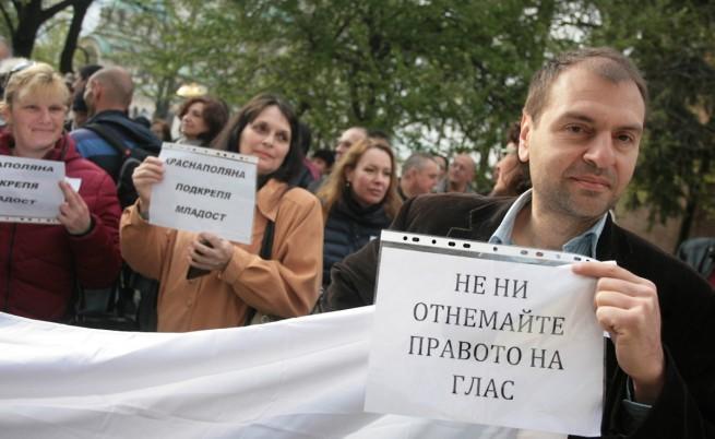 Протестът пред Столична община