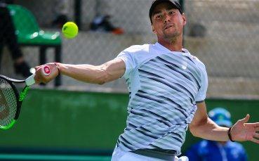 Мико Кузманов отпадна от турнир във Франция