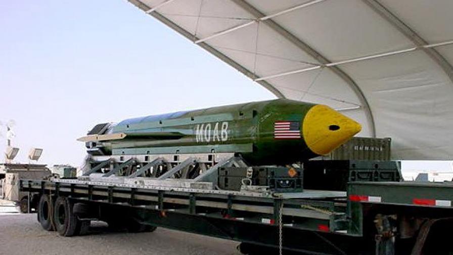 """САЩ използва """"майката на всички бомби"""""""