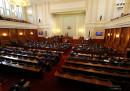Днес депутатите работиха по закони точно 17 минути