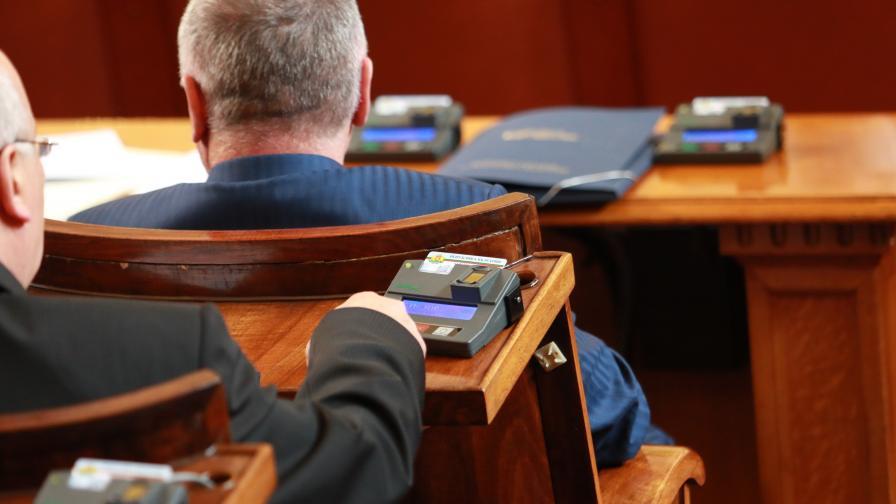 Скандали в парламента, искат закриване на комисията за досиетата