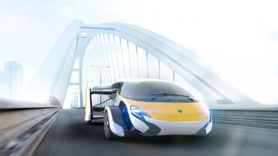 Бъдещето е тук: поръчайте си летяща кола