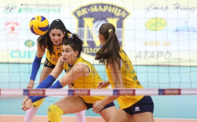 Волейболистките на Марица източник: Пресслужба ВК Марица