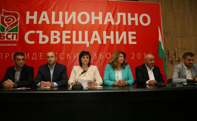 Нинова (в средата) ще предприеме мерки заради действията на Гергов (третия от дясно)