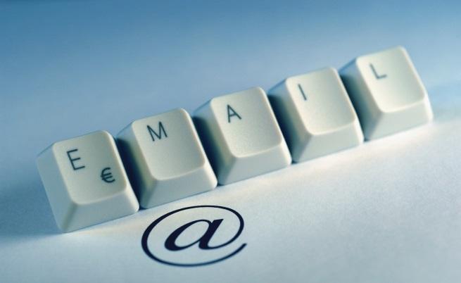 Колко защитена е вашата електронна поща