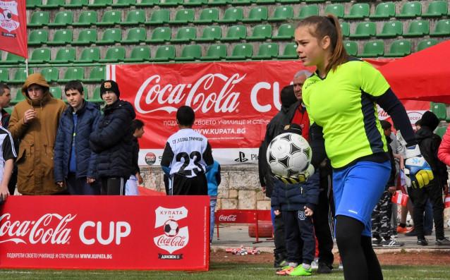 Купа Кока-Кола източник: apraagency.com