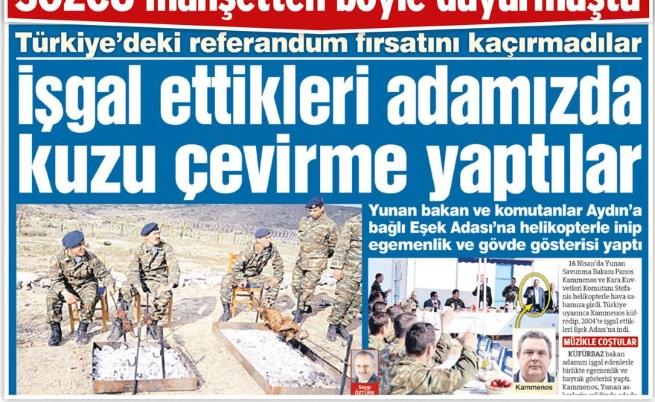 Турска преса: Гърция окупира турски остров
