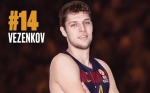 Историческо: Българин бе избран в Драфта на НБА!