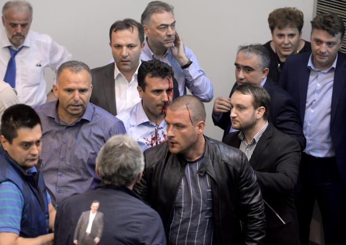 Македония Скопие протест парламент