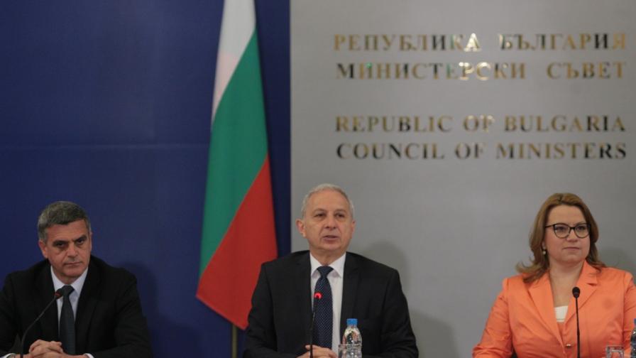 Огнян Герджиков заедно със Стефан Янев и Деница Златева