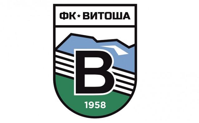 Витоша Бистрица с нова емблема