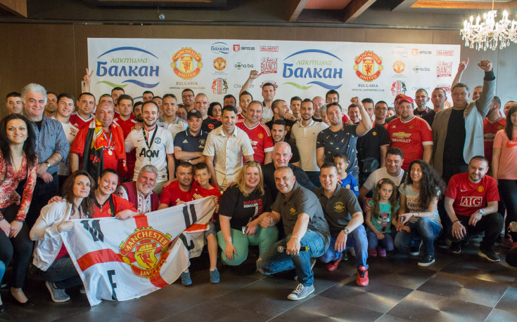 Официалният фен клуб на Манчестър Юнайтед в България кандидатства за топ 10