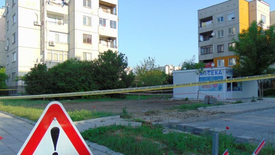 Обезвредиха авиационна бомба, намерена в Пловдив