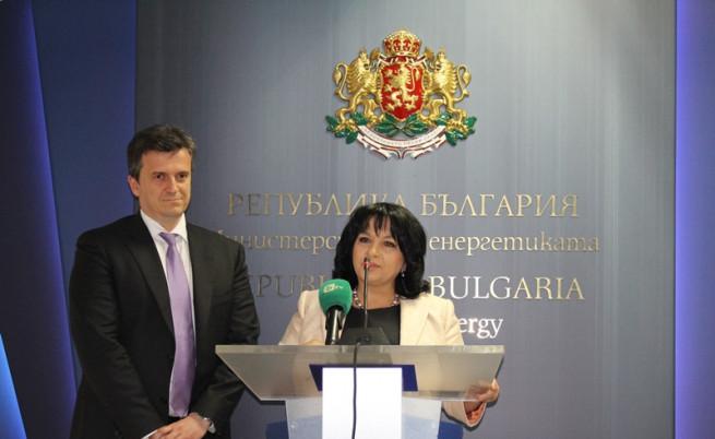 Теменужка Петкова и Николай Павлов