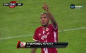 Каранга даде аванс на ЦСКА срещу Дунав