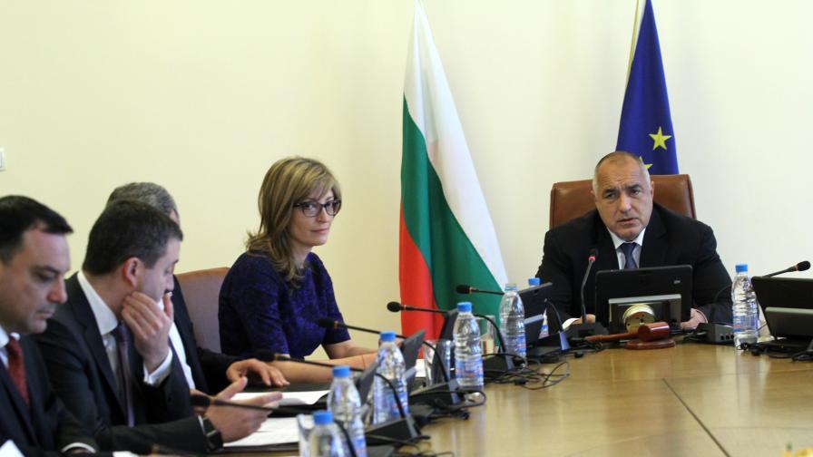 Първото заседание на новото правителство на Борисов