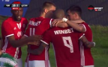Черно море - ЦСКА 0:1 /репортаж/