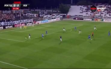 Обзор на Локо Пд - Левски 2:1 (32-ри кръг на Първа лига)