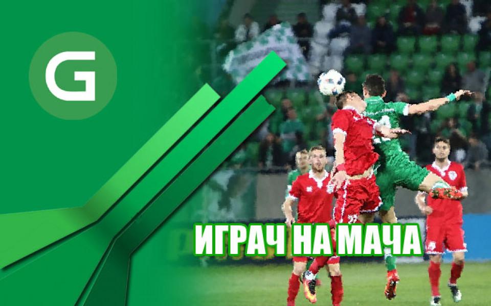 Имаме нужда от Вас! Гласувайте за №1 на ЦСКА - Лудогорец