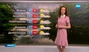 Прогноза за времето (22.05.2017 - обедна емисия)