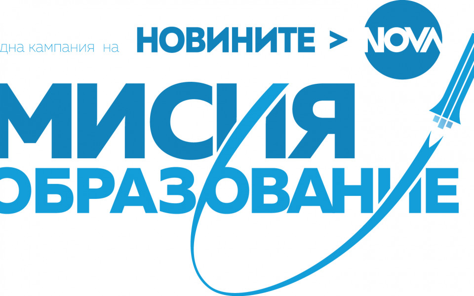 На 24 май Новините на NOVA влизат в