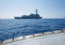 Китай: САЩ нарушиха суверенитета ни