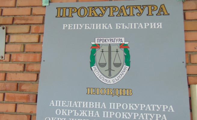 Кметът на Асеновград вече е на свобода