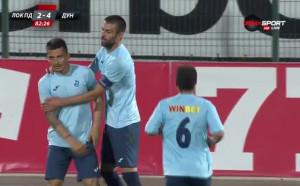 Дунав уби интригата срещу Локо Пд с четвърти гол