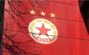 ЦСКА спечели емблемата срещу 8 млн. лева